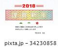 横年賀_2018_組子 34230858