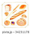 パン コレクション 34231178