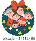 クリスマス リース 家族のイラスト 34231460