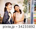 ショッピング 買い物 女性 雑貨 セレクトショップ 撮影協力:TENOHA DAIKANYAMA 34233892