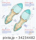 ファッション 流行 ベクトルのイラスト 34234482