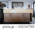 昭和な厨房 34234799