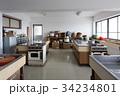 昭和な厨房 34234801