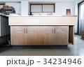 昭和な厨房 34234946