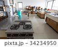 昭和な厨房 34234950