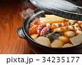 注意)湯気はレタッチ合成です。「土鍋で冬の定番料理おでん」イメージ。大根、玉子、さつま揚げ、牛すじ。 34235177