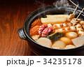 注意)湯気はレタッチ合成です。「土鍋で冬の定番料理おでん」イメージ。大根、玉子、さつま揚げ、牛すじ。 34235178