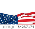 American flag on white background 34237174