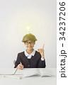 受験生 受験勉強 アイディア 閃き イメージ 34237206