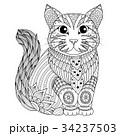ラインアート 抽象的 ねこのイラスト 34237503