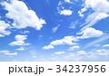 青空 空 雲の写真 34237956