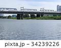 東海道新幹線 新幹線 N700系の写真 34239226