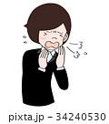くしゃみ 風邪 花粉症のイラスト 34240530