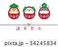 年賀状 ベクター 犬のイラスト 34245834