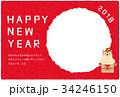 年賀状 はがきテンプレート 戌のイラスト 34246150