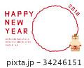 年賀状 はがきテンプレート 戌のイラスト 34246151