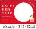 年賀状 戌 犬のイラスト 34246218