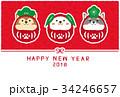年賀状 戌 犬のイラスト 34246657
