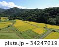 棚田 秋 谷間の写真 34247619