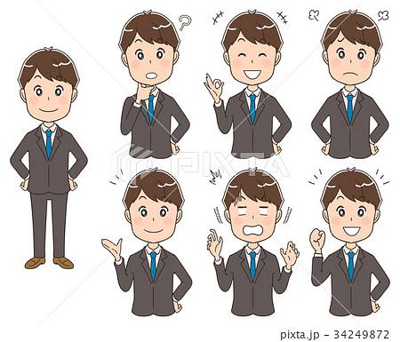 スーツを着たビジネスマン(セット・全身) 34249872