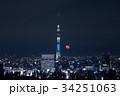 【東京スカイツリー】月の出・文京シビックセンターより  34251063