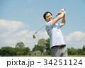 ゴルフ ミドル 夫婦 スポーツ ゴルフ場 イメージ 34251124
