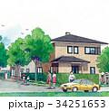 町並み 水彩画 ニュータウンのイラスト 34251653