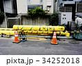 公共工事 34252018