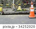 公共工事 34252020