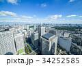 【新宿】東京・西新宿・都庁南展望室より 34252585