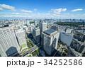 【新宿】東京・西新宿・都庁南展望室より 34252586