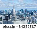 都庁・南展望室・眺め 34252587
