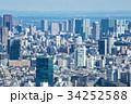 都庁・南展望室・眺め 34252588