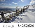 北海道 道東 冬の写真 34252620
