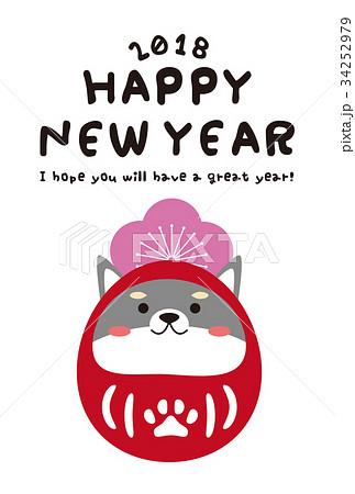 年賀状2018 だるま 梅犬 かわいい 年賀状テンプレート
