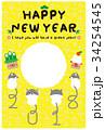 年賀状 はがきテンプレート 犬のイラスト 34254545