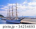 久里浜港に停泊中の、日本丸 34254693