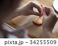 お菓子作り クッキー アイシングの写真 34255509