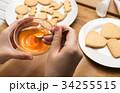 お菓子作り クッキー アイシングの写真 34255515