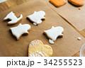 お菓子作り クッキー アイシングの写真 34255523