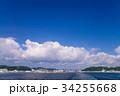 フェリー船上から眺める久里浜港 34255668