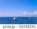 東京湾・海瀬島灯台 34256291
