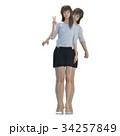 スリム 肥満 ビフォーアフターのイラスト 34257849