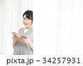 読書をする女性 34257931