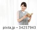 読書をする女性 34257943