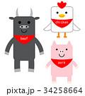 牛 鶏 豚のイラスト 34258664