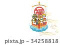 七福神【年賀状・シリーズ】 34258818