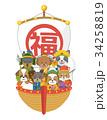 七福神 宝船 戌年のイラスト 34258819