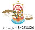 七福神 戌年 犬のイラスト 34258820