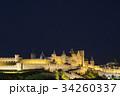 歴史的城塞都市カルカソンヌの夜景 34260337
